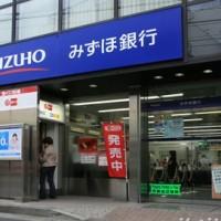 みずほ銀行 宝くじ 売り場 営業時間 札幌