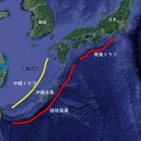 未来人 最新 予言 5月17日 南海トラフ地震