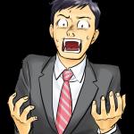 未来人の地震予言【2017年2月1日以外がヤバかった!?】