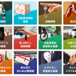 Yahoo! JAPANカード【月額490円のプラチナ補償】サービス内容が激アツ!!