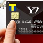 Yahoo! JAPANカード【気になる年会費(ETCや家族カード)から】TSUTAYA会員証としてのYahoo! JAPANカードの魅力