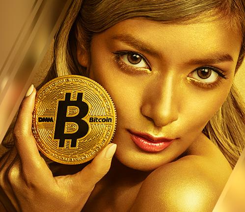 仮想通貨 おすすめ 口座 DMM bitcoin